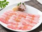 韩式八色烤肉加盟 全程扶持