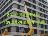 广州白云周边附近吊车出租联系电话多少高空车出租
