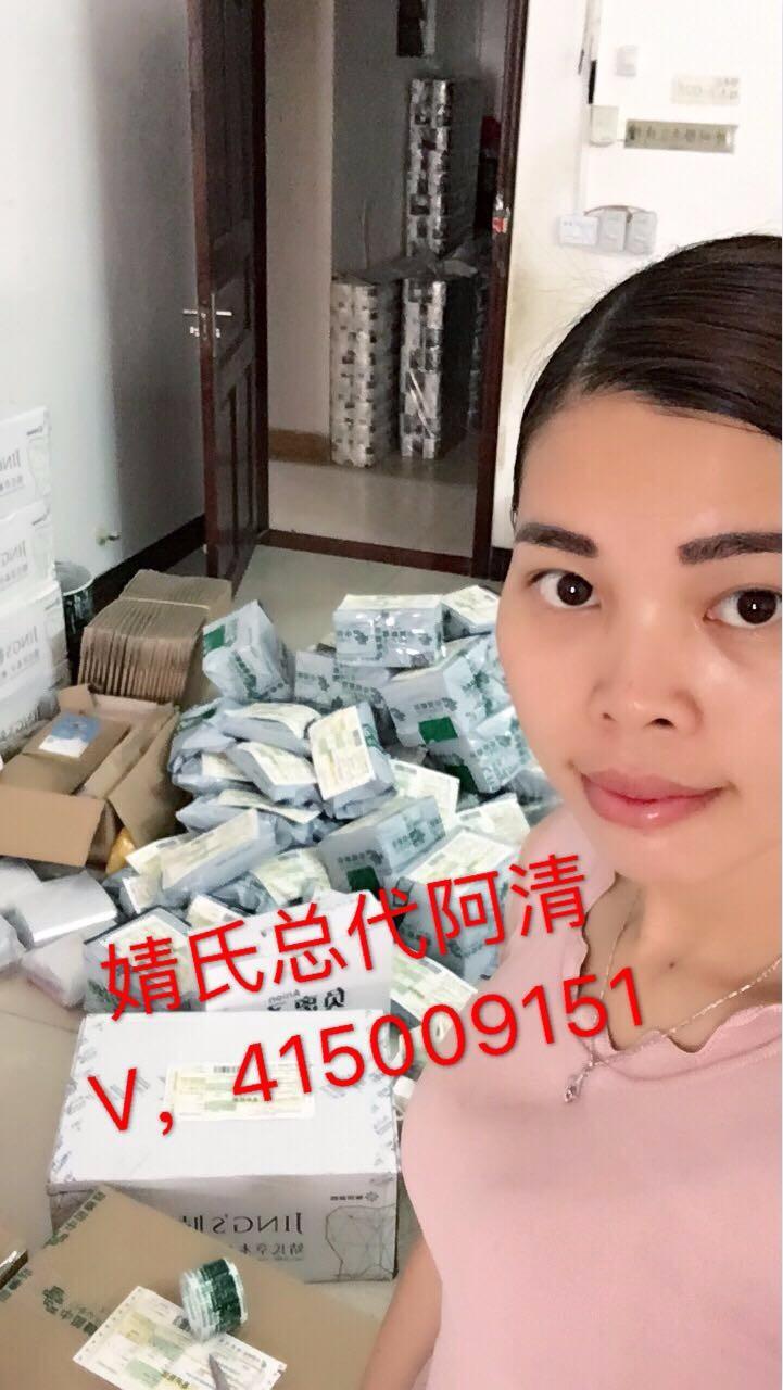聚米婧氏草本牙膏代理制度怎么样的?一箱卖多少钱?