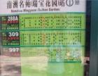 出租海珠南洲路路边商铺可做办公汽修公司汽车配件