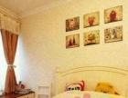 宜宾县精装家庭旅馆