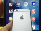 iPhone 6全网通64G一口价1100送充电宝