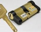 长沙天心区专业换锁 换锁芯 天心区专业换锁电话