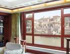 断桥铝门窗生产厂家 天津铝包木门窗 负责上门安装