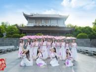 长沙中国舞成人培训班 成人零基础教学 小班精品免费试课