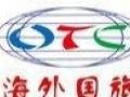 龙庆峡/野生动物园/古崖居/八达岭长城双汽三日游