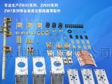 ZW8高压真空断路器配件 ZW8全套散件 ZW8