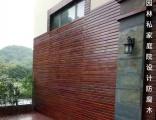 景观园林私家庭院设计防腐木一系列施工与制作