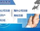 不去香港可以注册香港公司吗?