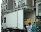 【推】-家运隆搬家-公司搬家、单位搬迁24小时服务