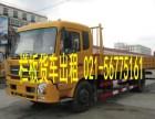 闵行松江青浦货车出租提供专业装卸人员装车卸货搬家