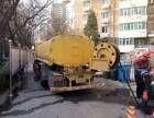沧县市政管道清淤 管道检测 清理化粪池