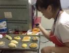 款式多样【面包烘培】技术广州舌尖小吃手把手包教会