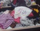 上面高价回收旧衣服