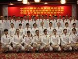 济南酒店管理培训,济南餐饮管理培训,免费试学三天