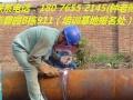 桂林2017年电工证电焊证登高证 制冷证培训 复审