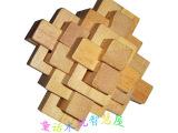 木制二十四根锁 孔明锁 成人智力解锁玩具 神奇积木 挑战IQ玩具