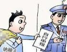 舟山香港公司注册代理点,舟山注册香港公司代理商在哪