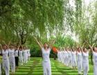 武汉楚河汉街哪里有瑜伽馆零基础免费预约试课