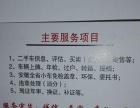 芜湖通达汽车过户,验车,提档,年审,品质保证