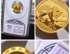 央行**熊猫币
