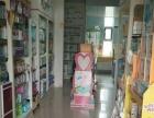 个人转让盈利母婴用品店