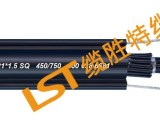 电动葫芦手柄控制电缆 21x1.5平方