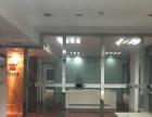 迪荡昆仑国际2号楼办公场所