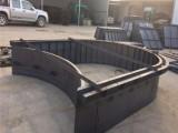 拱形骨架钢模具 混凝土现浇骨架模板 欢迎订购