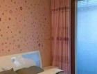 丰宁家庭式日租公寓