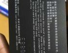 小宋城购物卡全场通用,吃饭看电影洗澡住宿KTV都可以