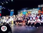 昆明街舞/中国舞蹈家协会艺术考级/少儿街舞培训/酷舞街舞