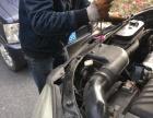 全东莞各镇补胎搭电拖车送油汽修道路救援夜间服务