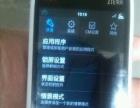 60元处理自用的联通3G中兴手机,安卓2.3.7