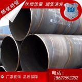 湖南隆盛达供应国标螺旋钢管q235现货