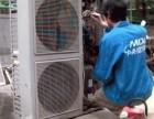 空调更换铜管空调安装加氟空调不制冷不启动维修