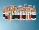 晋城电缆回收晋城库存电缆回收积压旧电缆回收