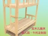郑州本地厂家供应 高低床实木床 儿童床 子母床