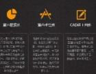 南京景观设计培训环境艺术设计培训新街口卓文教育