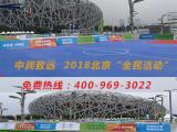 北京幼儿园塑胶地板多少钱,1000+客户共同推荐中润致远