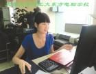 办公文秘平面设计室内设计CAD制图3D制图专业培训