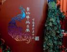 山东省潍坊寿光市聚义阁动物标本艺术中心