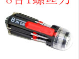厂家批发带3LED灯8头多功能螺丝刀 8合1螺丝刀 890螺丝刀