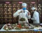 得了神经官能症怎么办? 河北省占卫中医药研究院