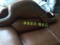 专业中高档沙发换皮 翻新 维修 定做 真正大厂品质