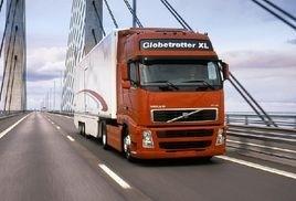 杭州到全国物流专线 专业物流公司 货运公司 返程车回程车