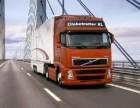 杭州到全国货运专线公司 杭州运输公司 行李托运 搬厂搬家公司