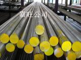 纯铁棒牌号YT3原料纯铁,纯铁棒纯铁棒纯