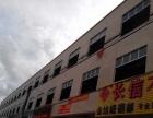 出租325国道边本大楼2层,3层和后面大面积空地