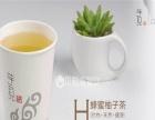 台湾芋圆甜品加盟,四季皆宜,入冬佳选